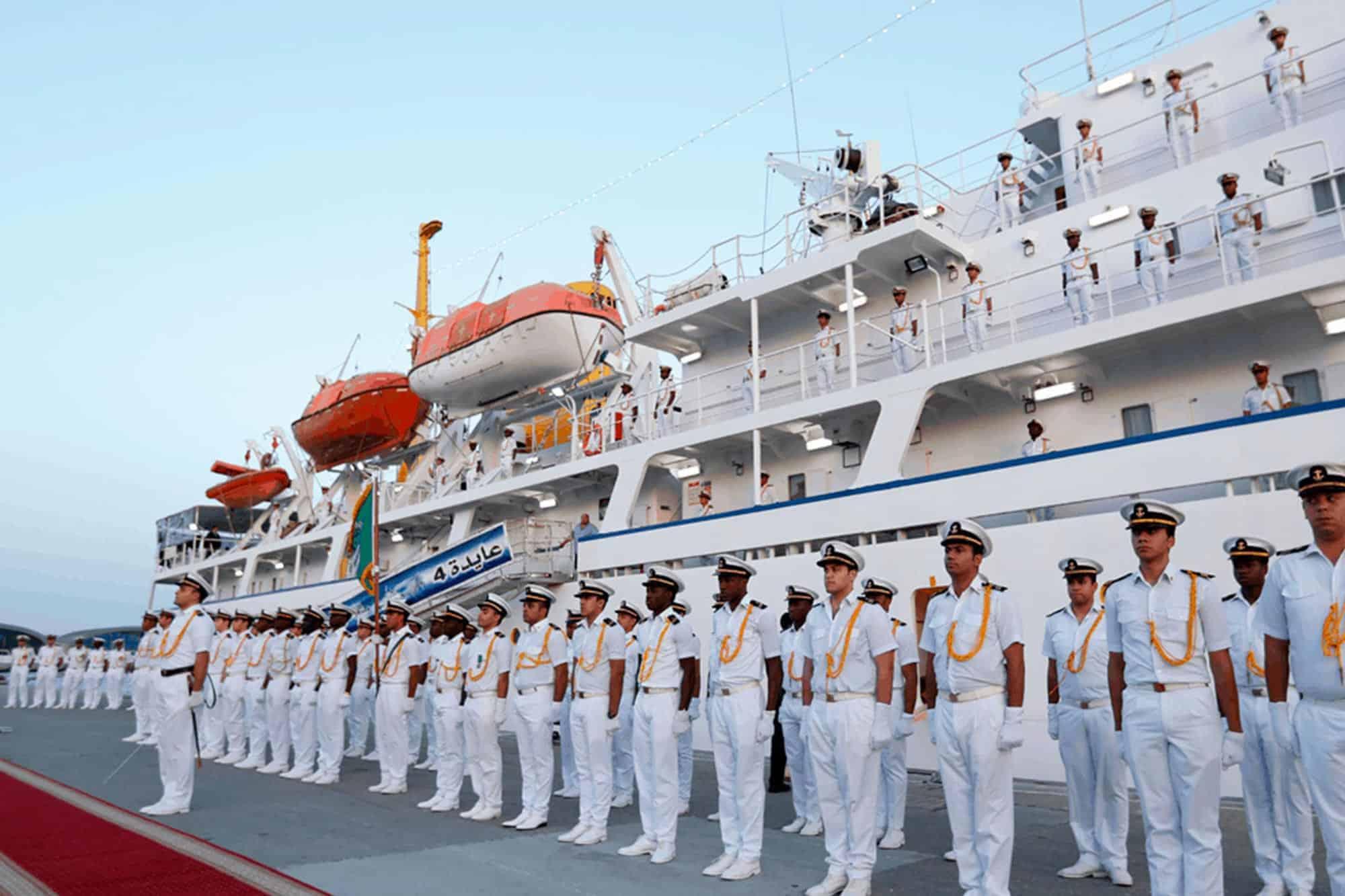 Hellenic – Arab Maritime Academy