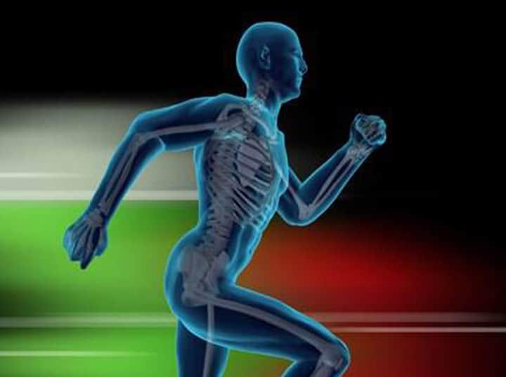 Διδακτορικό πρόγραμμα στη Φυσική Αγωγή, τον Αθλητισμό και την Κινησιοθεραπεία
